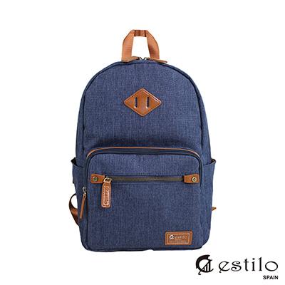 estilo - 時尚菁英輕型後背包-城市行旅系列 - 藍