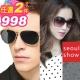 Seoul Show防曬遮陽抗UV太陽眼鏡墨鏡任2件優惠
