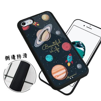 石墨黑系列 iPhone 8/iPhone 7 高質感側邊防滑手機殼(宇宙火箭)