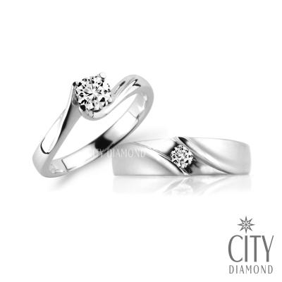 City-Diamond-幸福萊茵河-鑽石對戒