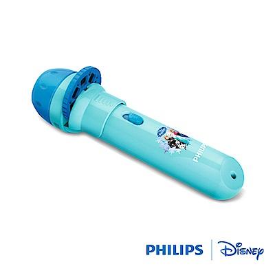 飛利浦 PHILIPS LIGHTING LED迪士尼投影筆(冰雪奇緣)71788