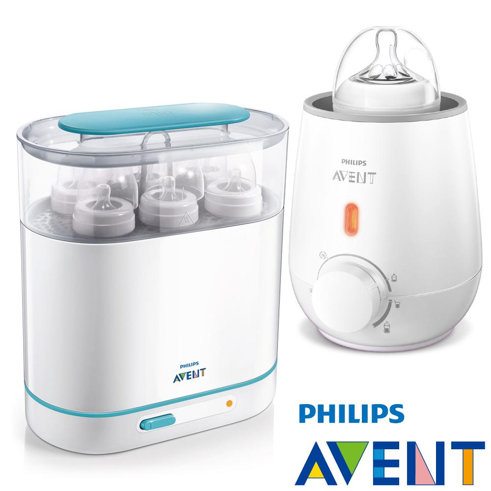 PHILIPS AVENT三合一蒸氣消毒鍋+快速食品加熱器組合組