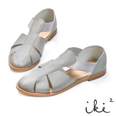 iki2-真皮T字鏤空平底涼鞋 - 迷幻灰