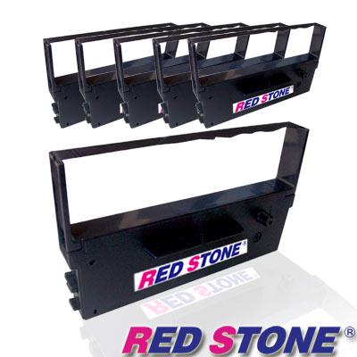 RED STONE for IR71/DP730最新雙排打印收銀機色帶組(1組6入)紫色
