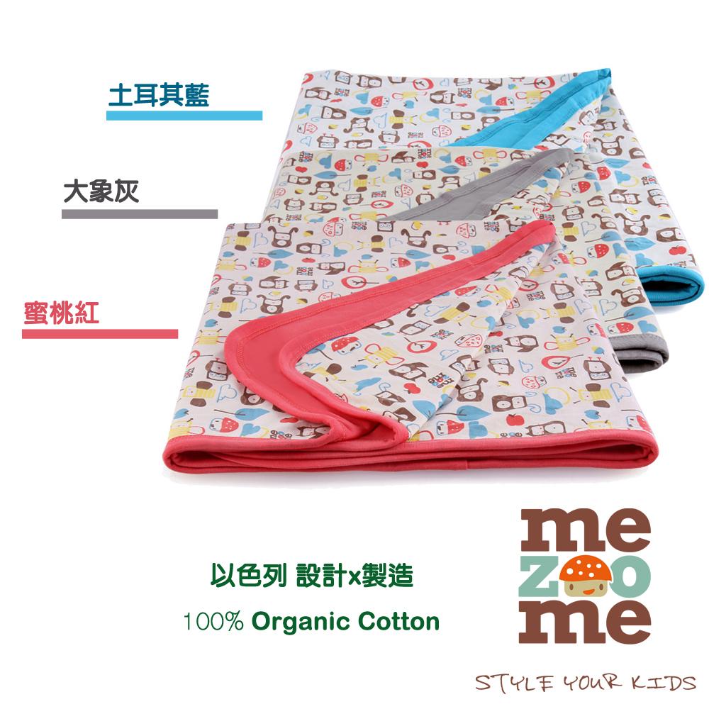 以色列mezoome有機棉被毯-舒適被