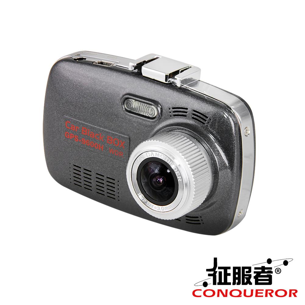 征服者 雷達眼 GPS-9600H 高畫質夜視行車記錄器