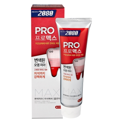 韓國2080 專業亮白牙膏-除垢脫漬(125gX3入)