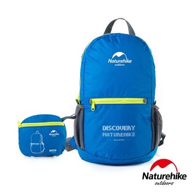 Naturehike多功能摺疊式輕巧後背包 登山包 攻頂包 天藍