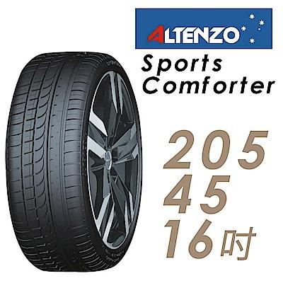 【澳洲曙光】輪胎 SEC-2054516吋 87W