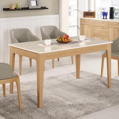 Boden-艾維斯4.7尺原石餐桌140x80x74cm