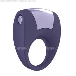 德國OVO-B8 前衛男性 矽膠靜音時尚震動環(快速到貨)
