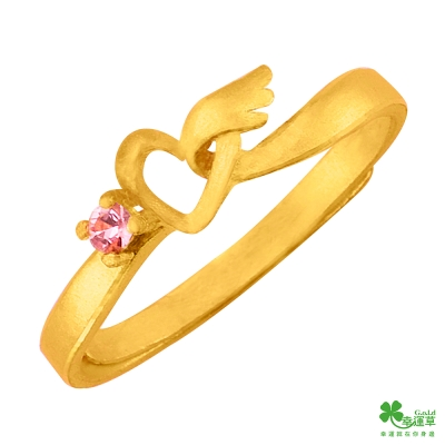 幸運草 專屬天使黃金戒指