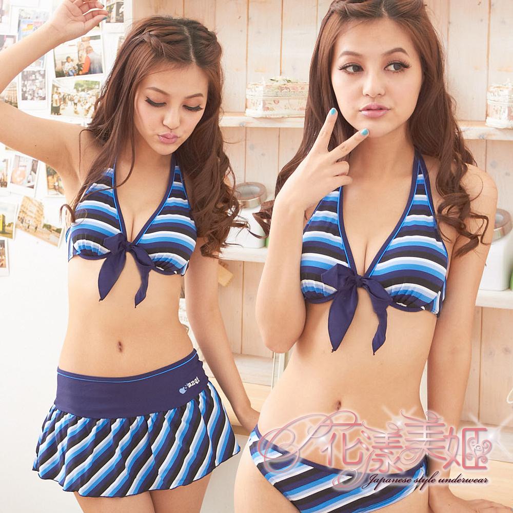 【花漾美姬】海軍風格‧四色條紋三件式鋼圈泳衣(藍)