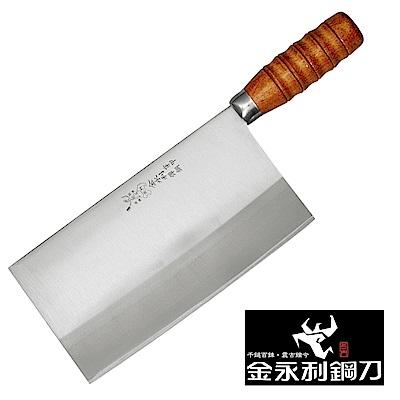 金門【金永利鋼刀】F5鵝肉刀