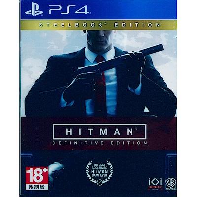 刺客任務 鐵盒決定版 Hitman Definitive Edition- PS4英文亞版