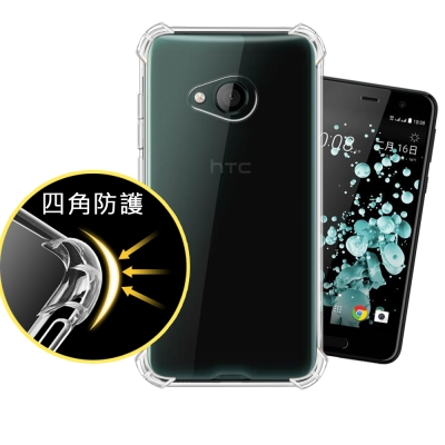 VXTRA HTC U Play 5.2吋 四角防護空壓氣墊殼