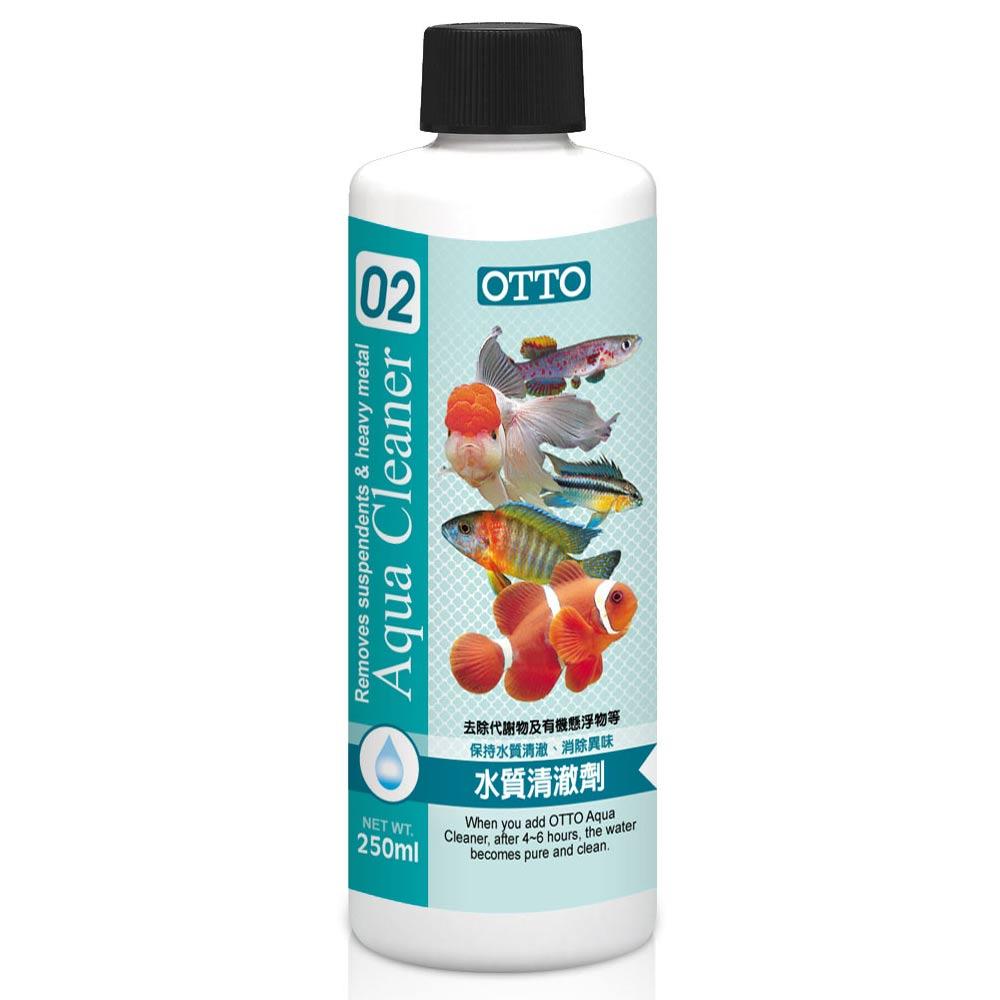 OTTO奧圖 水質清澈劑 250ml