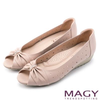 MAGY 甜心女孩 嚴選牛皮打洞簍空楔型鞋-粉紅