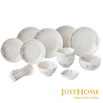 Just Home日式櫻花陶瓷18件餐具組(5人份)