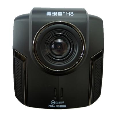 發現者H8 智慧全能 三合一 GPS測速器+軌跡紀錄+行車記錄器