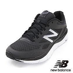 New Balance 運動跑鞋 M775LB3男性黑色