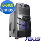 華碩 PLAYER【流星雨】Intel i3-8100 GTX1060高效能電腦