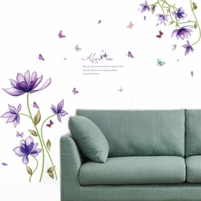 E-032花草系列-紫色夢幻花 大尺寸高級創意壁貼 / 牆貼