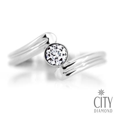 City Diamond『雪影之戀』11分鑽戒