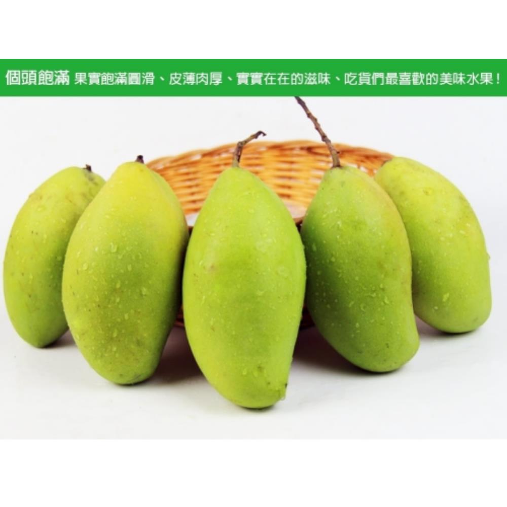 (滿999任選)【果之蔬】屏東三地門~在欉黃鮮採土芒果1斤±10%