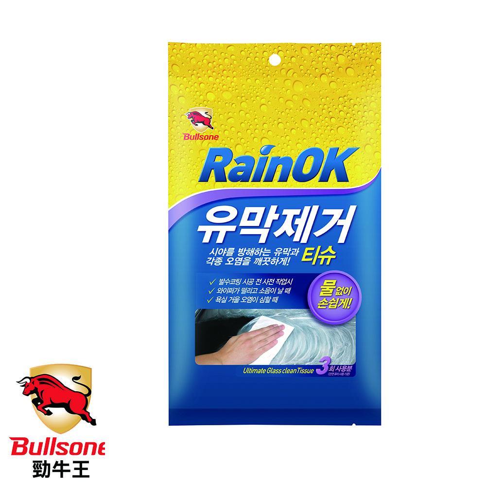 Bullsone-勁牛王-RainOK玻璃防撥水擦拭紙巾(清潔+防水)