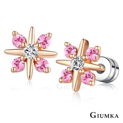 GIUMKA 冰雪奇緣 栓扣式耳環-玫瑰金C
