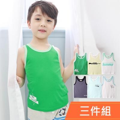 baby童衣 兒童背心 休閒純棉羅紋包邊背心3件組60035