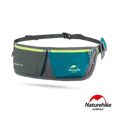 Naturehike 極輕薄多功能雙色貼身運動腰包 湖水藍-急