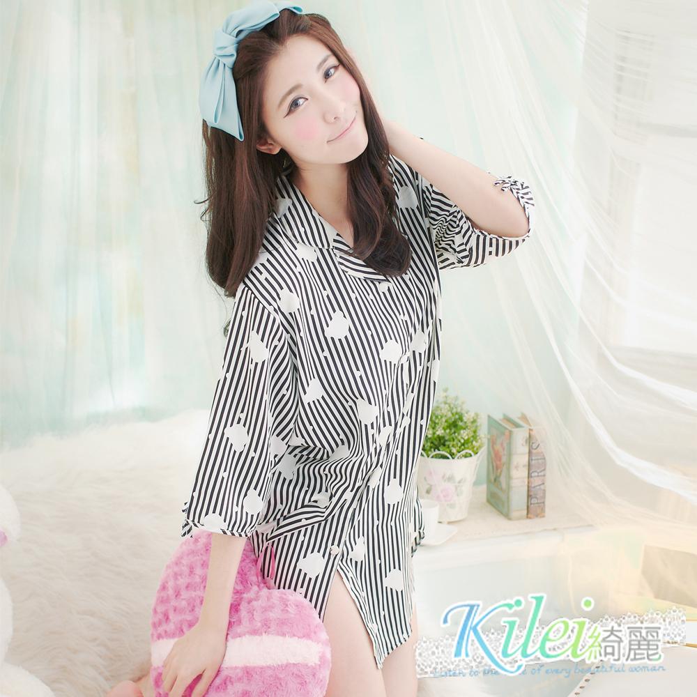 Kilei綺麗 洋溢小女人魅力的男友風睡衣(寵愛條紋)