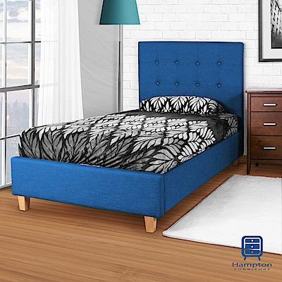 漢妮Hampton莫里斯布面拉扣單人床架-藍-110x200x123cm