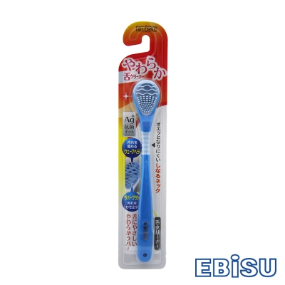 日本EBiSU AG+抗菌軟膠刮舌器