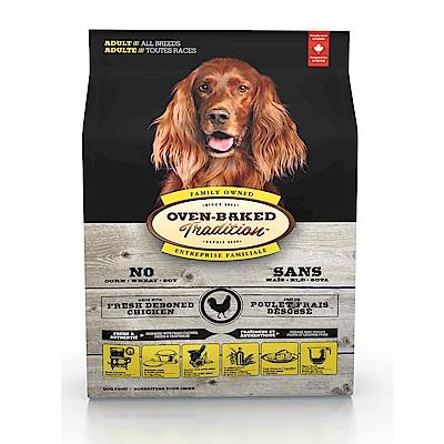 Oven-Baked烘焙客 成犬 雞肉口味 (大顆粒) 25磅 X 1包