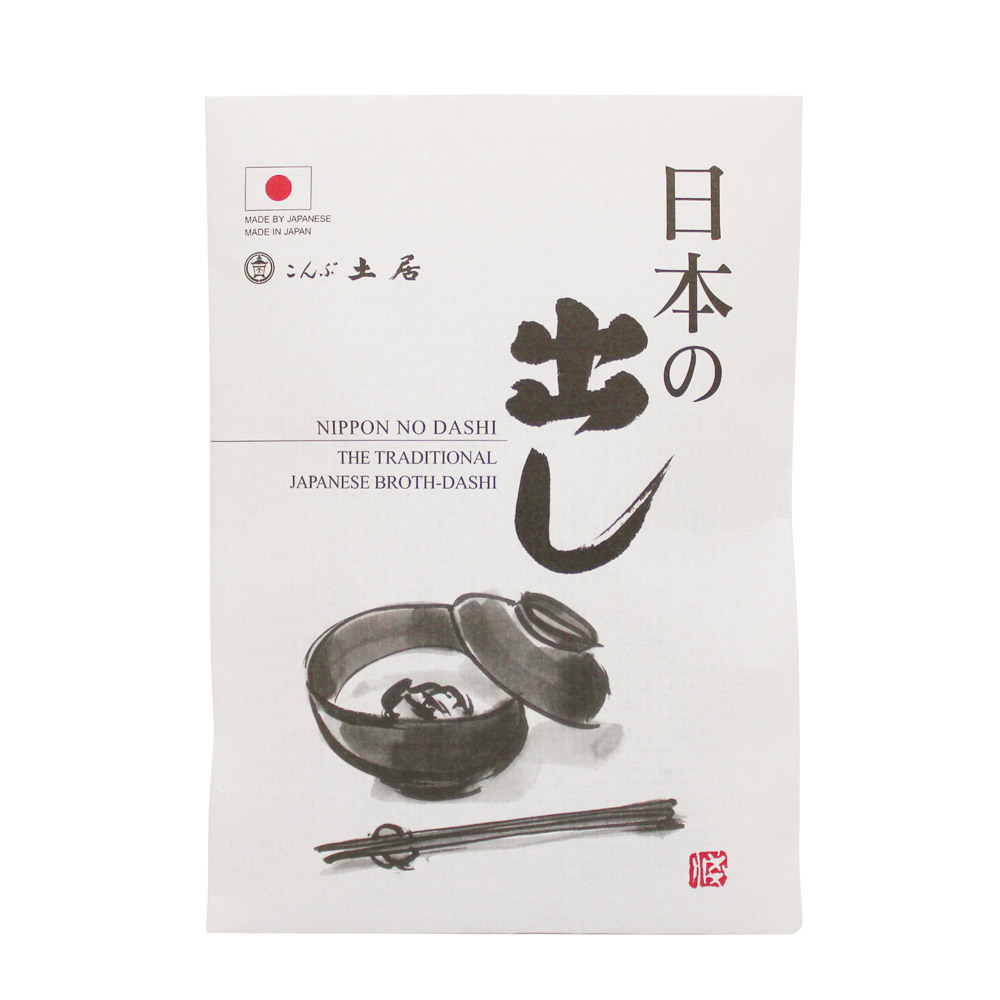 土居昆布 北海道真昆布柴魚高湯袋(100g)