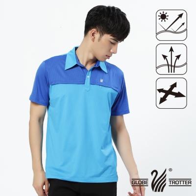【遊遍天下】男款抗UV吸濕排汗機能POLO衫GS10015淺藍