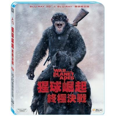猩球崛起:終極決戰(3D+2D 雙碟限定版)  藍光 BD
