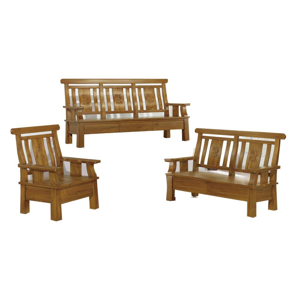 品家居 路彼特柚木實木椅組合(1+2+3人座)