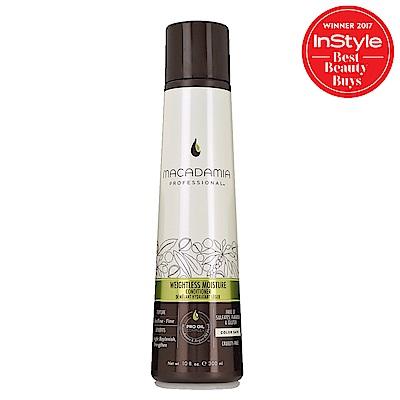 Macadamia Professional 瑪卡奇蹟油 輕柔潤髮乳300ml