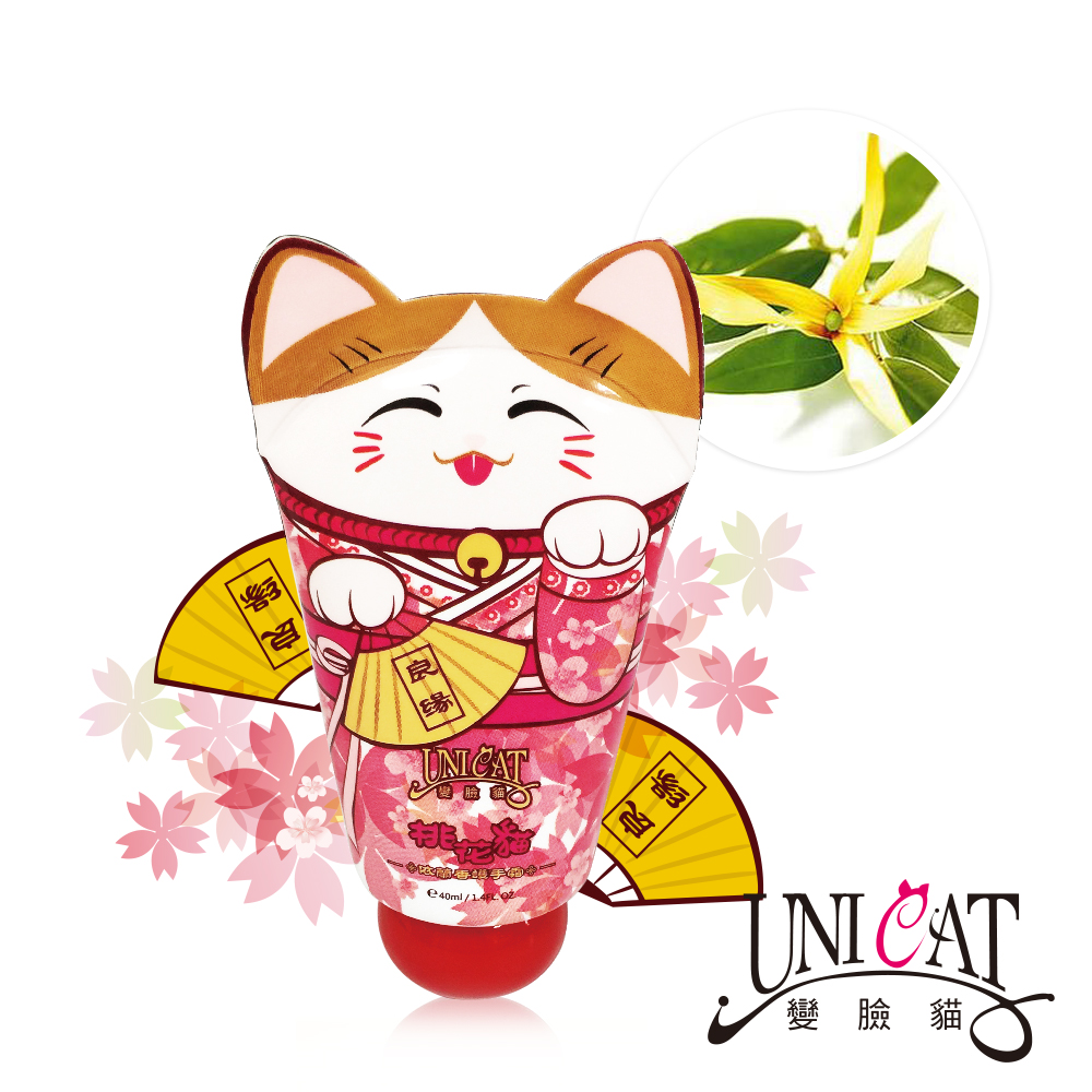UNICAT變臉貓 添好運系列-依蘭香護手霜(桃花貓) 40ml