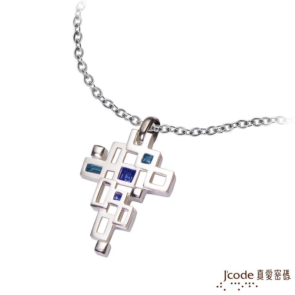 J'code真愛密碼 數位光芒純銀墜子 送白鋼項鍊