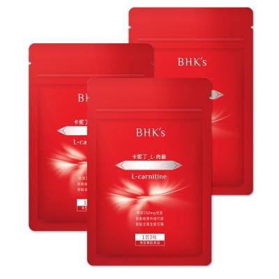 BHK's-卡妮丁_L-肉鹼膠囊(30顆/包)3包組