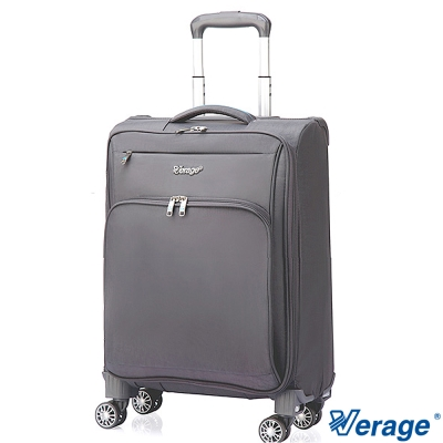 Verage維麗杰  20 吋獨家專利可摺疊旅行箱 (灰)