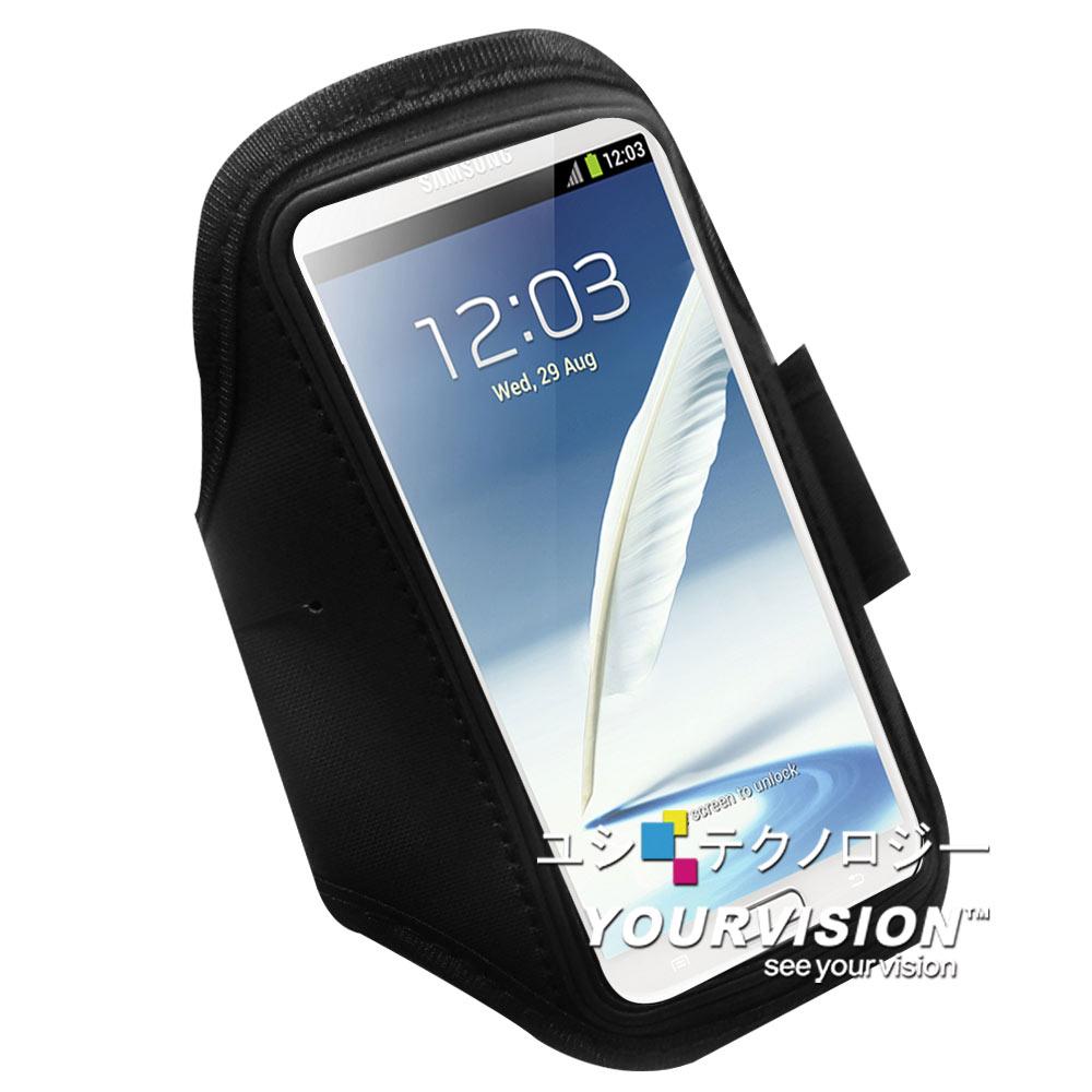 Samsung Galaxy Note 2 N7100 專用簡約風運動臂套