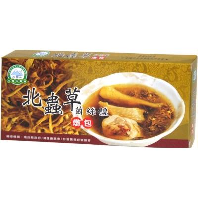 大雪山農場 北蟲草燉包(8小包/盒)共5盒