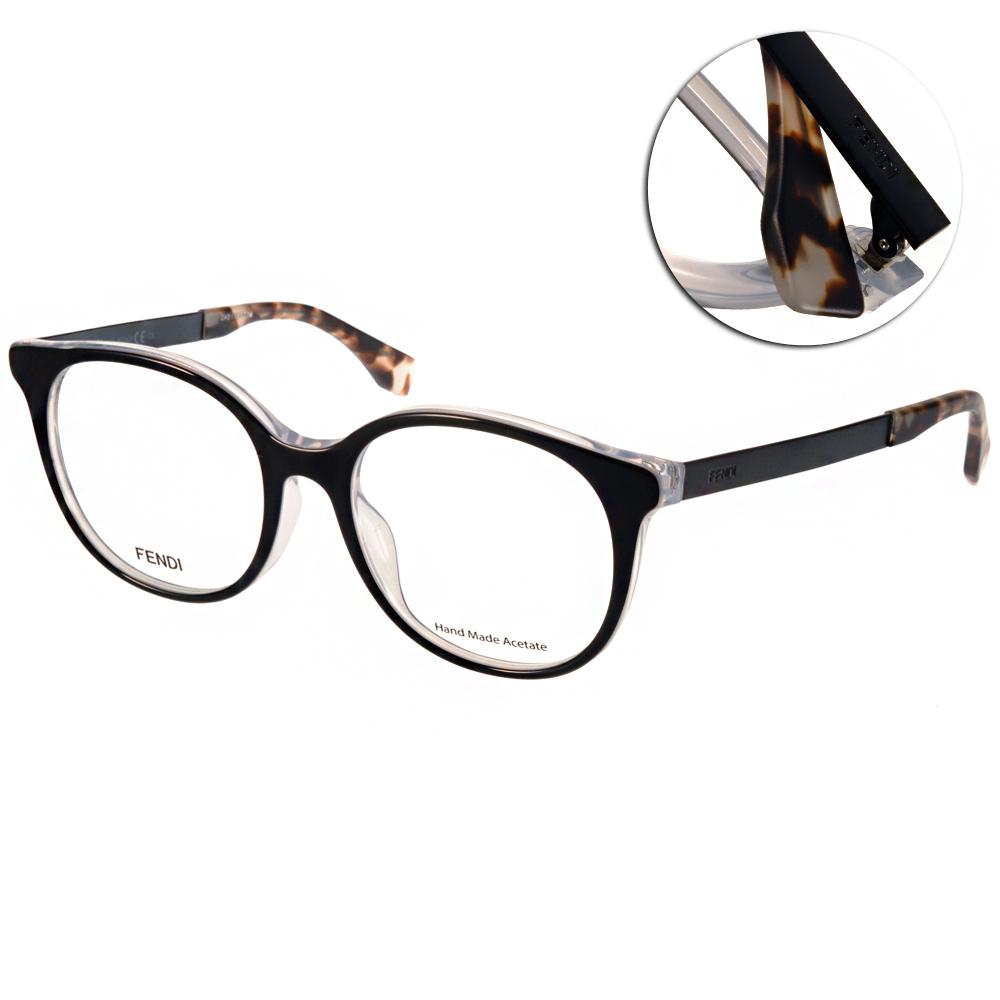 FENDI眼鏡 歐美典雅款/黑#FS0096F DU0