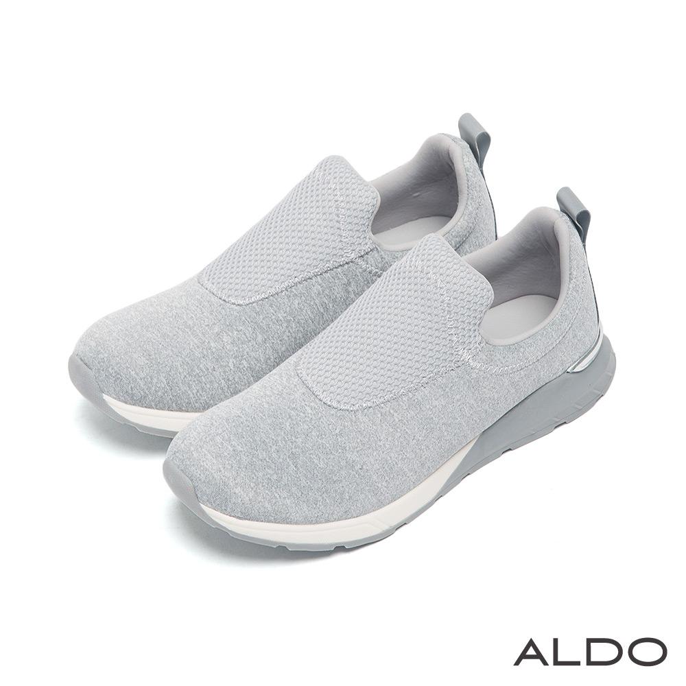 ALDO 休閒運動風布面夾心微笑線運動鞋~內斂淺灰